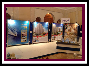 Banner Collection for Exhibition